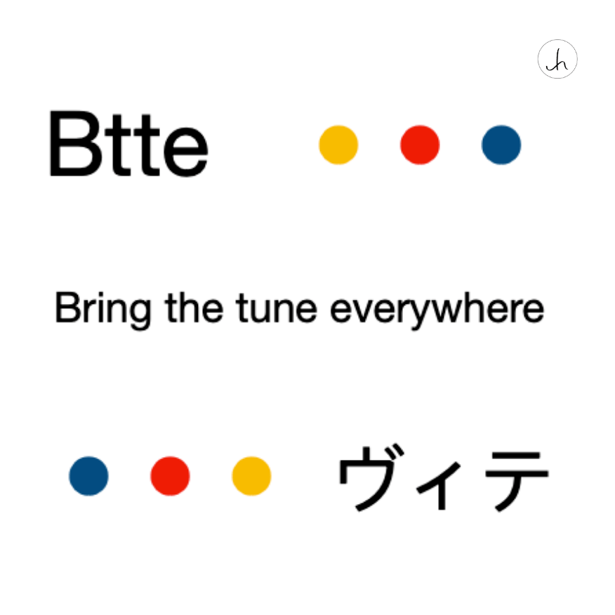Btte logo with hs